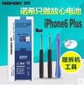 100% Original New NOHON Battery For Apple iPhone 6 Plus 6P Real Capacity 2915mAh With Retail Package Free Repair Machine Tools