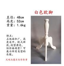 48*52cm white Half body female mannequin cloth for Wooden Tripod square plate disc base accessories Nuts Bolts Pins A404
