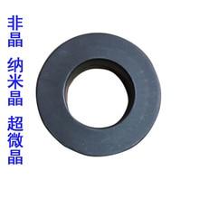 Liga de Ferro Núcleo Nanocristalino amorfo Inversor Transformador de Núcleo 50X32X20 Anel Anel Magnético