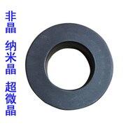 Amorphous Iron based Nanocrystalline Ultrafine Crystal Alloy High Power Transformer Core 130X90X50mm Magnetic Ring