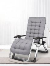 ตาข่ายแบบพกพาพับเก้าอี้ปรับมุมเอียงเก้าอี้สำหรับ Home Office Nap Multi Function Patio เฟอร์นิเจอร์/Beach Lounger