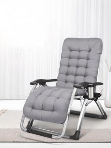 Image 1 - ตาข่ายแบบพกพาพับเก้าอี้ปรับมุมเอียงเก้าอี้สำหรับ Home Office Nap Multi Function Patio เฟอร์นิเจอร์/Beach Lounger
