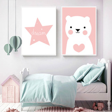 Nordic Kids Poster Pink Canvas Art Girl Nursery Wall Picture Painting Bear Prints Baby Unframed