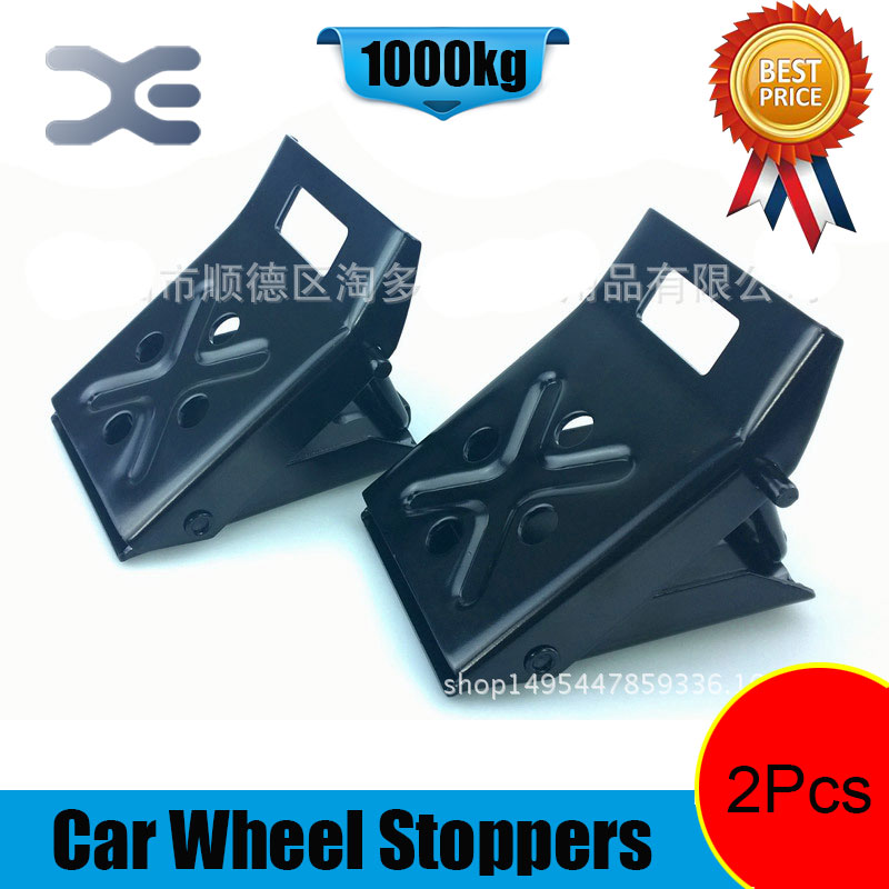 Car Wheel Stoppers Tire Repair Auto Tyre Trim Removal Tool Car Repairing Tool Pack of 2