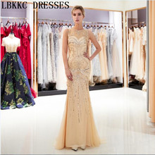 LBKKC DRESSES Mermaid Evening Dresses Floor Length