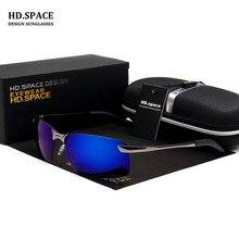 HD. espacio 2017 gafas de Sol Polarizadas HD moda de alta calidad gafas de sol masculino gafas de sol hombre gafas de sol de los hombres