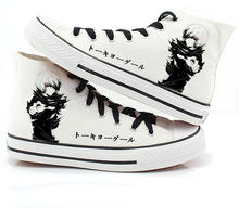 Tokyo Ghoul Canvas Shoes