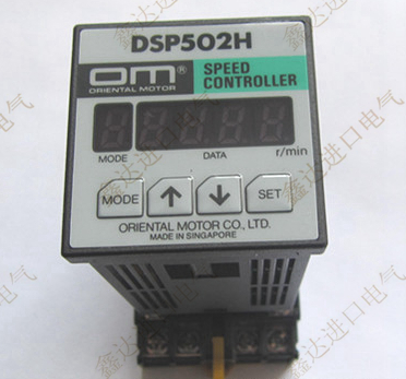 OM Electric motors Electronic governor DSP502HOM Electric motors Electronic governor DSP502H