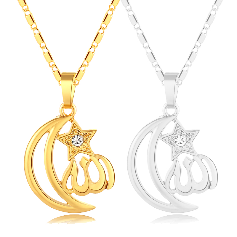 Jewelry & Accessories Chain Necklaces Auxauxme Charm Star Moon Necklace Stainless Steel Religious Jewelry Arabic Muhammad Islamic Choker Necklace For Women