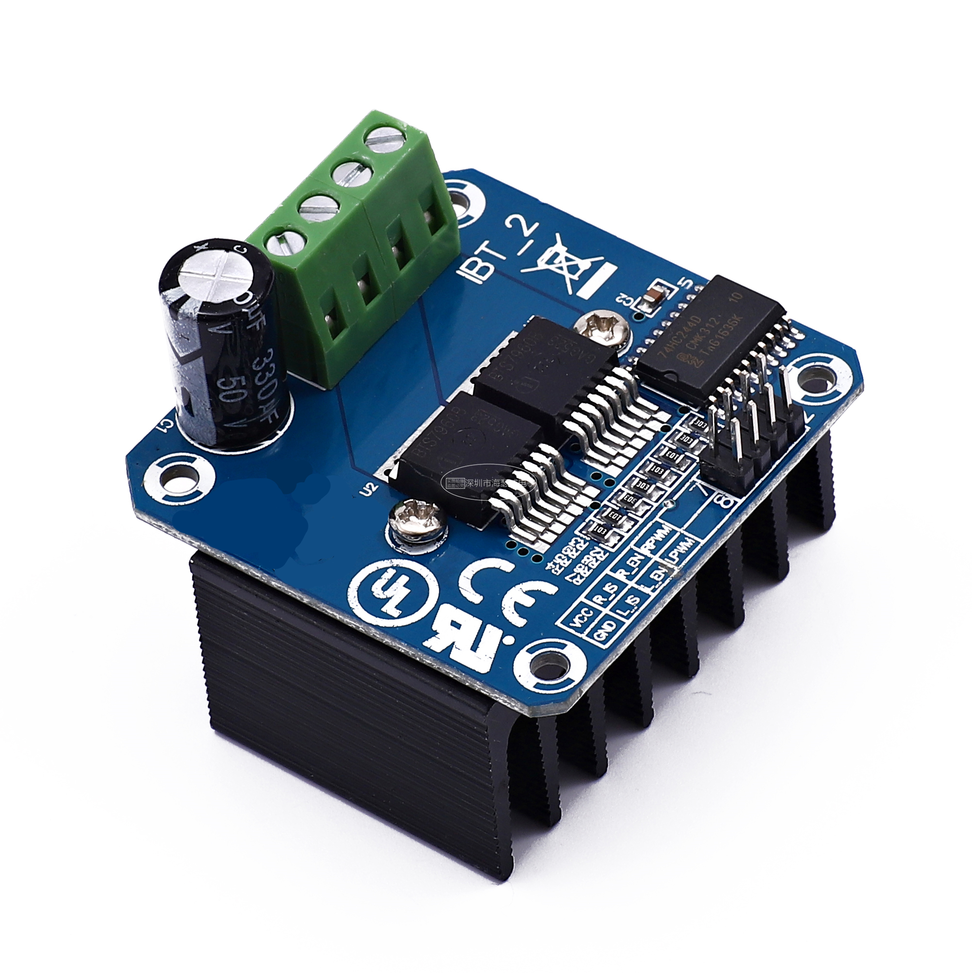 Sensor Current Limiting Control Semiconductor Refrigeration Drive Module BTS7960 43A For High Power Intelligent Vehicle