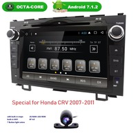 8 Inch Android 7 1 HD Car DVD Player GPS Navigation Radio Audio For Honda CRV