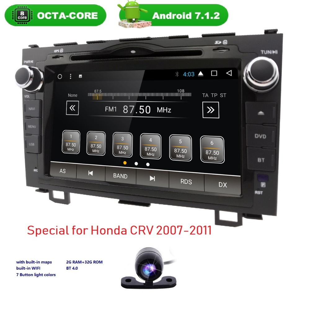 8 Inch Android 7 1 HD Car DVD Player GPS Navigation Radio Audio For Honda CRV