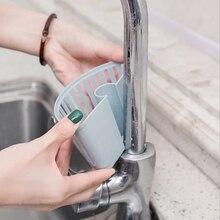 1 шт PP пластиковые полки для ванной душ бар корзина для хранения лоток держатель Органайзер душ кухонный держатель для хранения аксессуар(синий