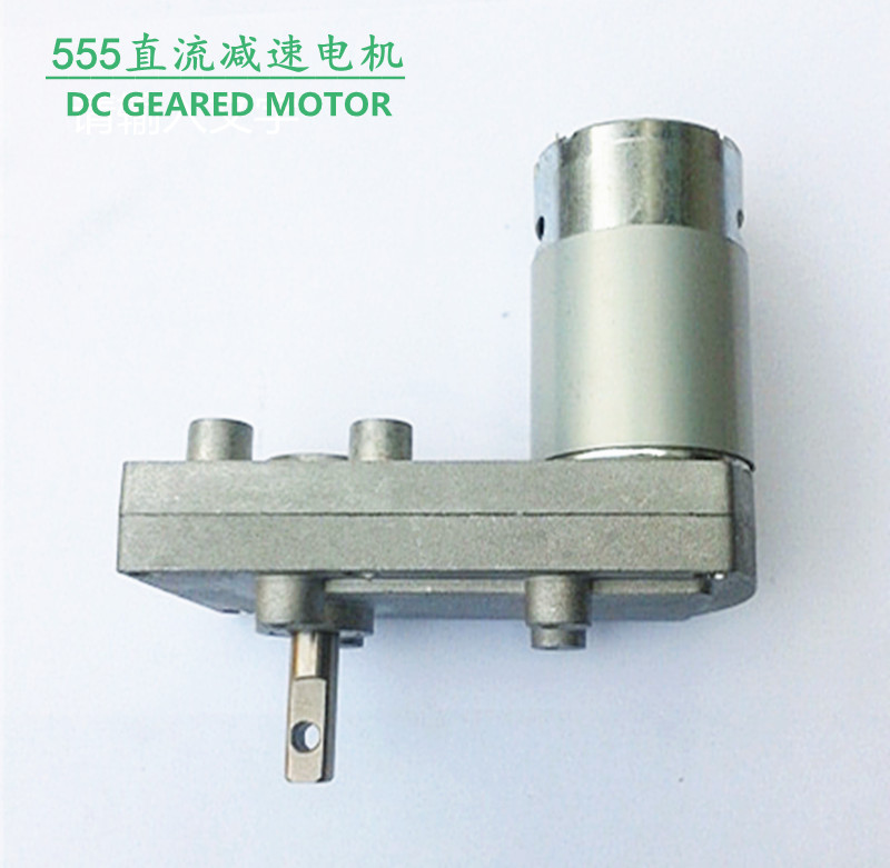 Figure 7 new 555 DC motor / metal gear / high torque motor / multi speed output new arrival top selling 555 metal gear motors 3v 6v 12v 24v dc gear 10 20 40 80 rpm motor high torque and low noise
