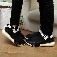 Fall 2015 men shoes trend thick bottom hip-hop hipster fashion breathable men's casual shoes lovers shoes Y C 3 size 36-44