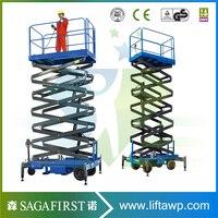 8 м 500 кг автоматический Электрический Лифт scissor