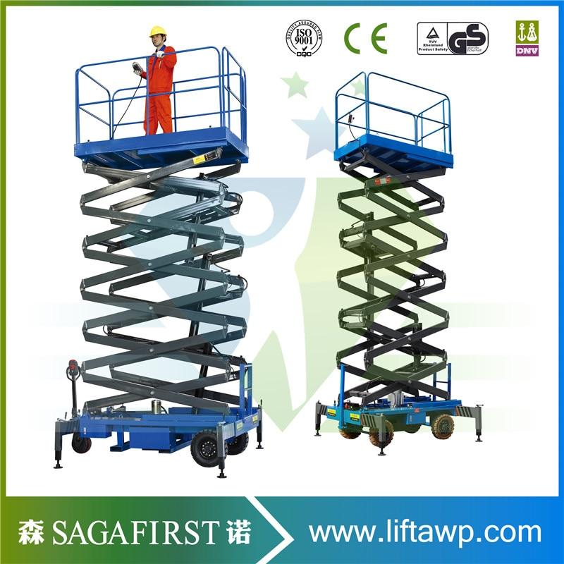 8m 500kg Automatic Electric Scissor Lift