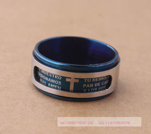 Image 3 - Mens brief style Polished & Brushed Blue Prayer double layer swivelling  scriptures cross Stainless Steel Rings