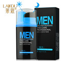 LaiKou men day and night cream to dark circles to fine lines and puffiness pulling compact cosmetics manufacturers wholesale