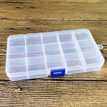 17 * 10 2.5cm transparent plastic storage box beaded dustproof hook bait fishing gear accessories