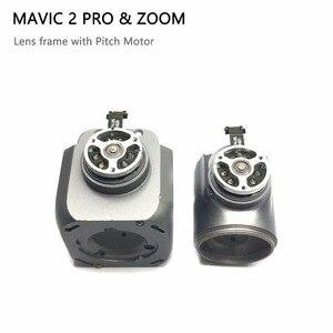 Image 3 - מקורי חלקי תיקון עדשת מסגרת עם המגרש מנוע לdji Mavic 2 פרו & זום Drone Gimbals מנוע חלקי חילוף (משמש)