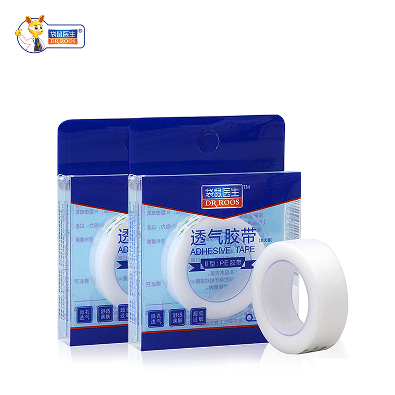 DR.ROOS 1roll /box 2rolls/lot 12.5mmx5000mm First Aid PE Tape Surgical Tape DR.ROOS 1roll /box 2rolls/lot 12.5mmx5000mm First Aid PE Tape Surgical Tape