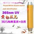 2 в 1 Белый Свет и 365nm УФ Фонарик Джейд Янтарный Детектор Stamp Счет Безопасности Идентификации Лампы