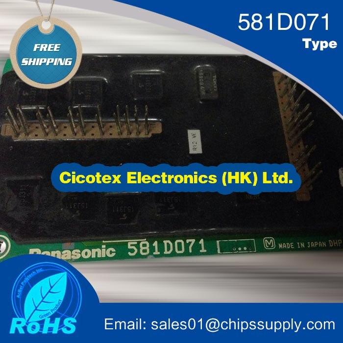 581D071 Module581D071 Module