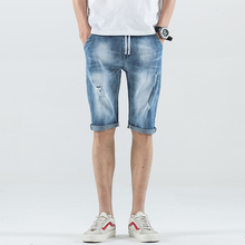 цены Jeans For Men Summer Stretch Lightweight Blue Denim Jeans Short for Men Jean