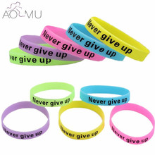 AOMU 5pcs Never Give Up Luminous Bracelets Men Women Motivational Hologram Sport Silicone Wristbands Bangle Outdoor