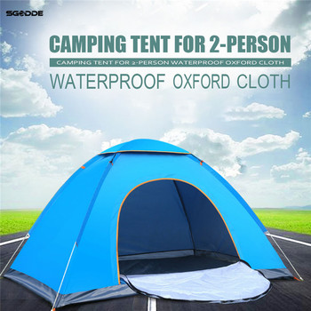 SGODDE Outdoor Portable Waterproof Hiking Camping Tent Anti-UV 2 Person Ultralight Folding Tent Pop Up Automatic Open Sun Shade