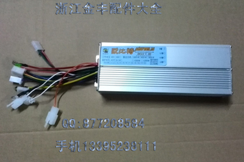 Electric Vehicle Tricycle Controller 48V 60V 72V 1500W 30 Pipe 36 Tube