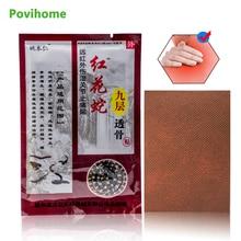 8 шт./пакет медицинский пластырь для облегчения боли в спине, шеи, мышечной боли в плечах, пластырь для здоровья тела, болеутоляющий стикер C1322