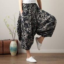 Свободные винтажные брюки в китайском стиле; летние хлопковые и льняные штаны-шаровары с эластичной резинкой на талии; штаны с цветочным принтом и карманами; Mujer