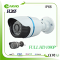 H.265/H.264 2MP Full HD 1080P CCTV IP Network Camera IR Night Vision IPCAM Bullet Video Security Cameras, Onvif webcam