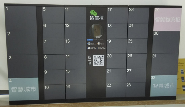 Card Reader Barcode IC Fingprint Facial Recognition Logistics Express Post Parcels Station Smart Storage Cabinets Safes