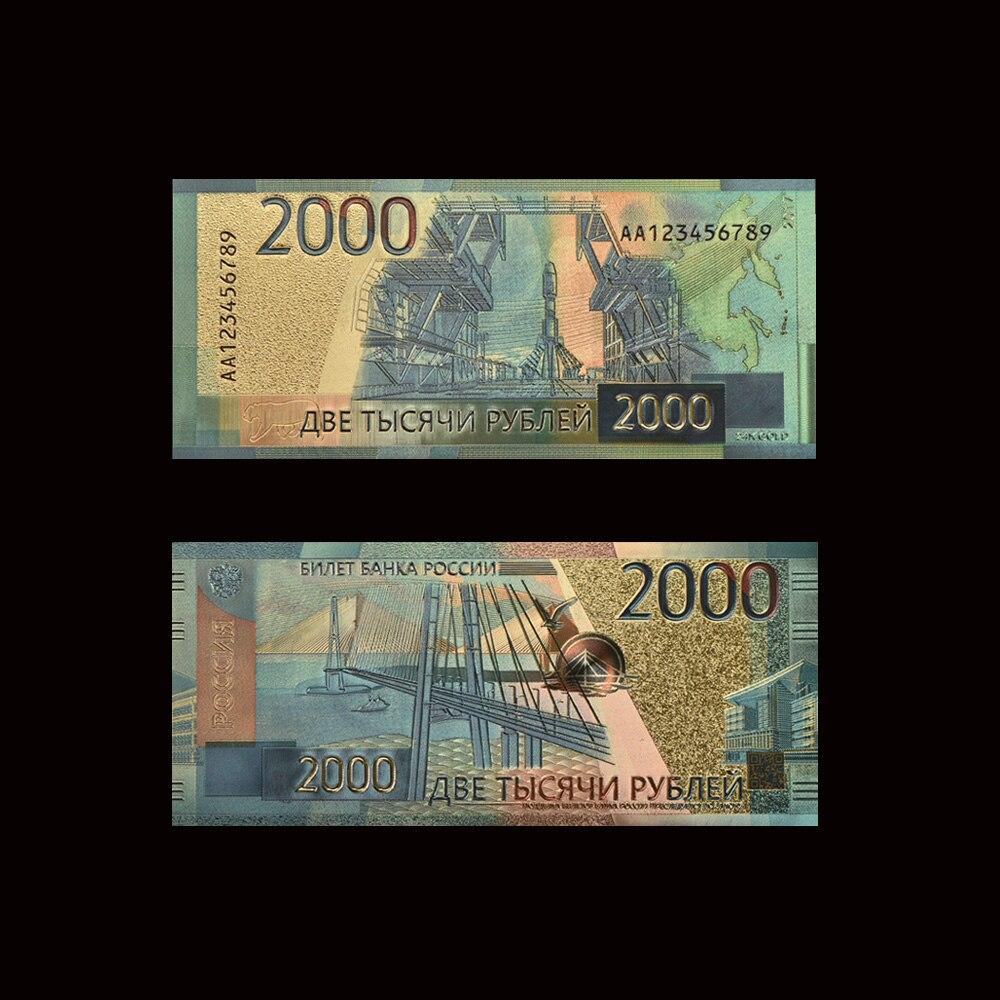 Rússia 2000 Rublos Moeda de Ouro de Cor Notas Réplica 24 k Da Folha de Ouro de Ouro Comemorativa Banknote Dinheiro Falso Perfeito Artesanato