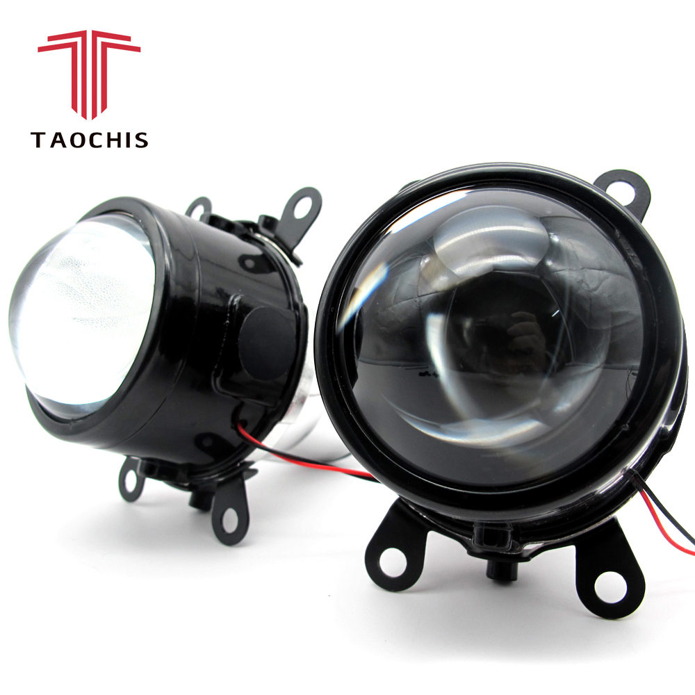 TAOCHIS M6 2.5 inch Bi-Xenon HID Auto Car-Styling Fog Light Projector Lens Hi/Lo Universal Fog Lamp Car Retrofit H11 Bulbs fog light lens for ford 2 5 full metal bi xenon projector lens auto h11 fog light