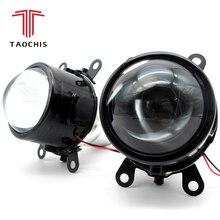 TAOCHIS M6 2,5 дюймовый Биксеноновая hid автомобильный Автомобиль-Стайлинг противотуманных фар объектив проектора Привет/Lo универсальная противотуманная фара автомобиля модернизации H11 лампы