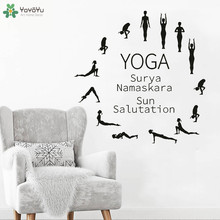 YOYOYU Wall Decal Indian Yoga Studio Stickers Art Mural Modern Design Window Inteiror Hindu Buddha Relax Home Decor CT720