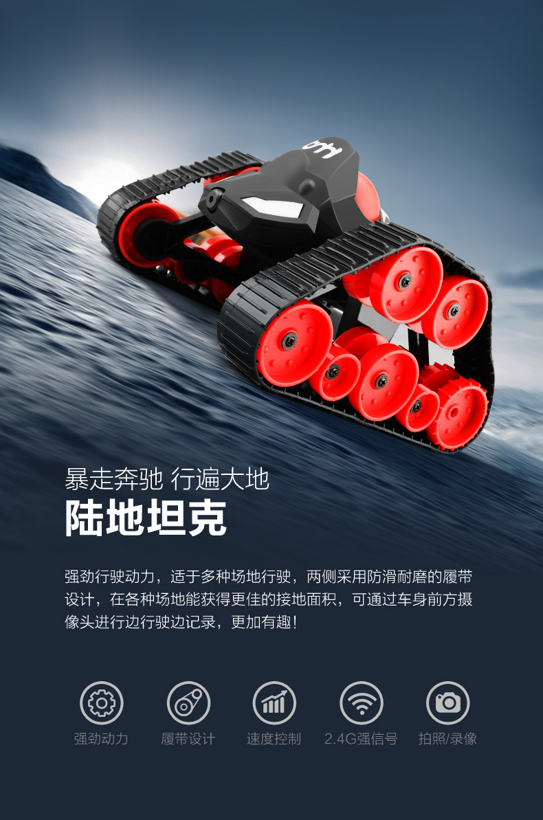 Novo tanque rc salto carro h3 wifi fpv diy 3 em 1 deformação headless aéreo rc drone câmera 2mp tanque de salto anfíbio carro brinquedos - 5