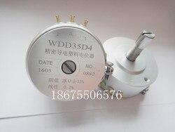 WDD35D4 2K WDD35D4-2K ± 15% ± interruptor 0.1%