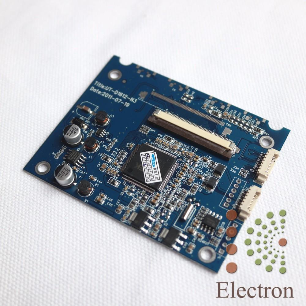 LQ035NC111 kit (5)