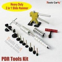 2 in 1 PDR Slide Hammer Pulling Bridge Auto Body Panel Paintless Dent Repair Tool Kit  PDR-261
