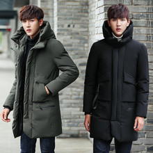 Simple unique youth fashion style down jacket for men winter casual detachable collar design mens Winter Coat