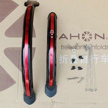 14 inch Bicycle Fender Bike wings Double Bracing Adjustable Size 2pcs Front and Rear Mudguard for folding Mud Guard
