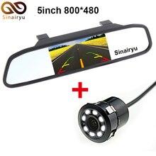 Sinairyu Car Parking Assistance 8 LED Lights Rear Camera 5″ inch Digital TFT LCD Mirror Car Parking Rear View Monitor