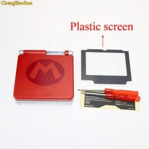 Image 2 - 4モデル選択ガラスプラスチック画面限定版フルハウジングシェルケースカバーゲームボーイアドバンスgba sp部品セット