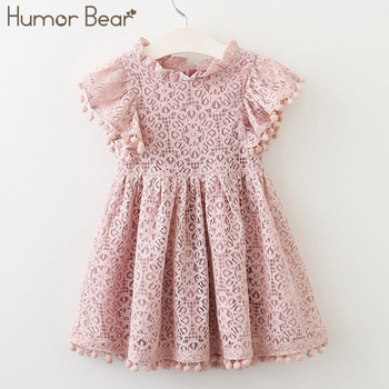 Humor Bear Girls Dress 2020 New Brands Baby Dresses Tassel Hollow Out Design Princess Dress Kids Clothes Children's Clothing 1