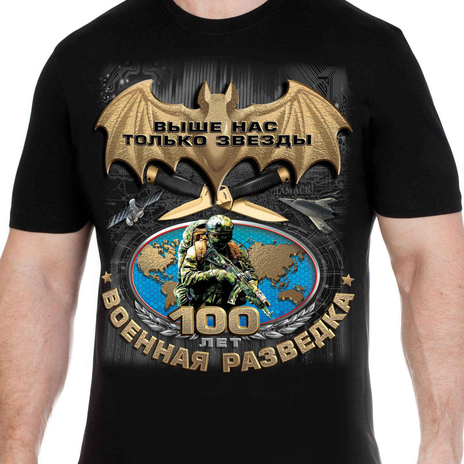 Men T-shirt military intellige in black 100% cotton.T-shirts includes front russian